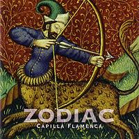 Capilla Flamenca EUF1360