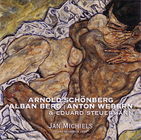 SCHOENBERG, WEBERN, BERG, STEUERMANN: Complete Works for Piano 2CD
